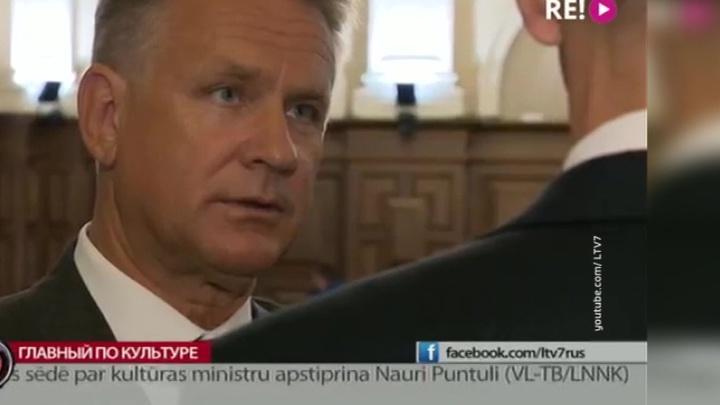 Латвийский министр разразился русофобским интервью