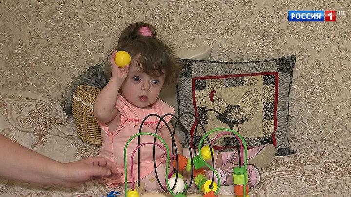 Помочь может каждый: двухлетней Мие требуется дорогостоящее лечение