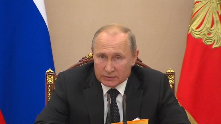 Заявление Владимира Путина по ДРСМД