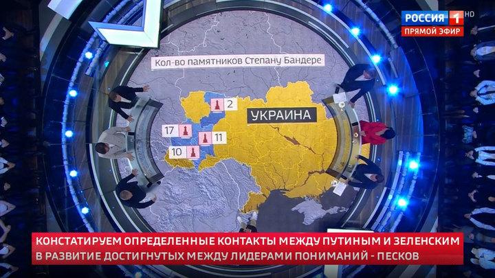 "Программа ""60 минут по горячим следам"". Эфир от 23 августа 2019 года (12:50)"