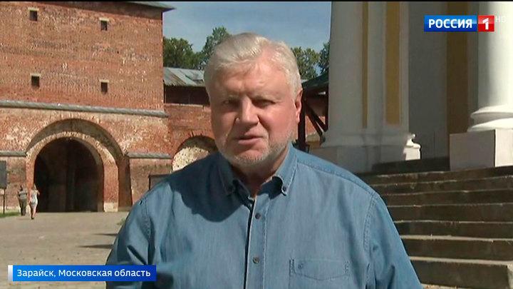 Сергей Миронов предложил сделать День археолога официальным праздником