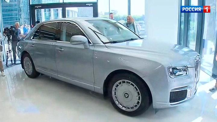Президентский автомобиль изнутри: престижный Aurus теперь может увидеть каждый