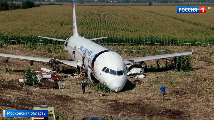 Демонтаж самолета, аварийно севшего в Жуковском, займет еще несколько дней