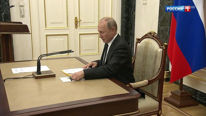 Вести-Москва. Эфир от 23 августа 2019 года (17:00)