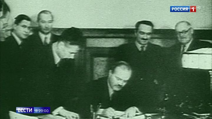 80 лет пакту Молотова-Риббентропа. Почему Советский Союз пошел на сделку с Германией