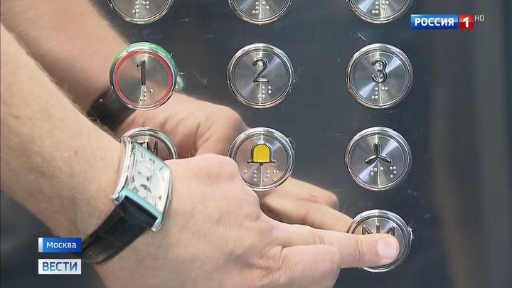 Быстрые и бесшумные: в московских домах заменят 2 тысячи лифтов