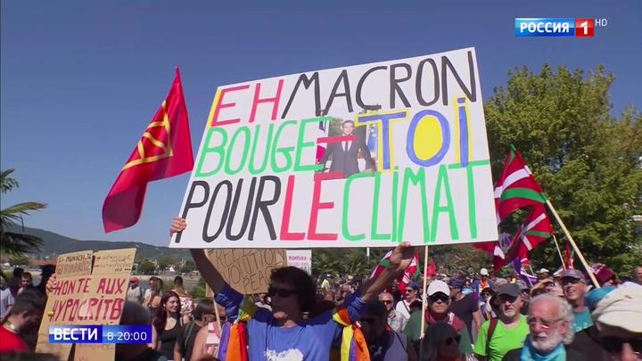 Саммит в Биаррице: протесты и хромая утка
