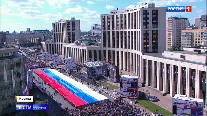 День флага: по Москве разлилось людское море