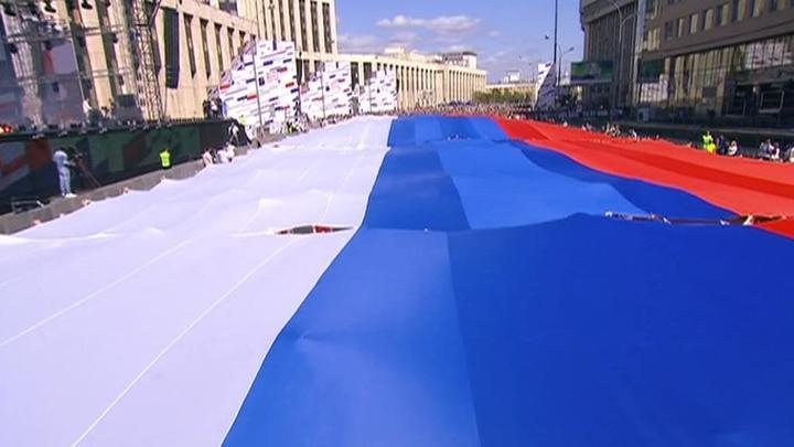 Вести-Москва. Эфир от 25 августа  2019 года (10:20)