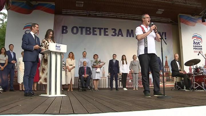 Предвыборная гонка в Москве: кандидаты включились в диалог с горожанами