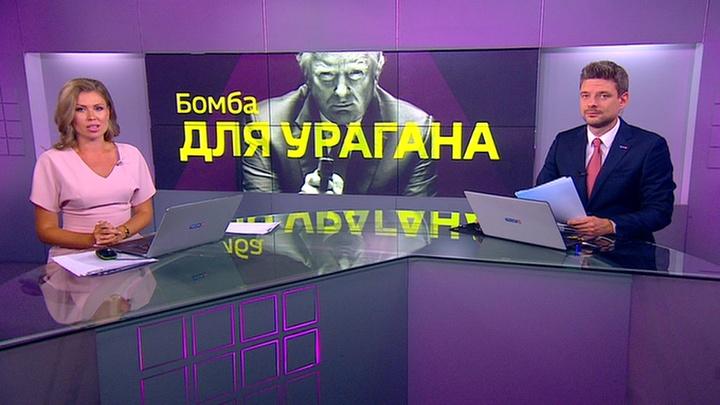 """Программа """"Факты"""" от 26 июля 2019 года (18:00)"""