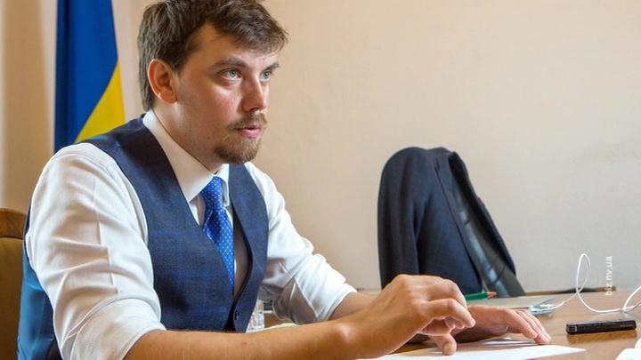 Зеленский определился с кандидатурой премьер-министра