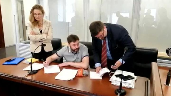 Киевский суд освободил Вышинского из-под стражи
