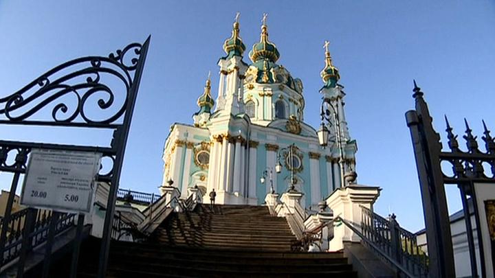"""Греческая православная церковь склоняется к непризнанию """"новой церкви"""" Украины"""