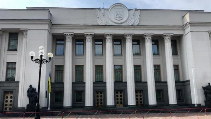 На Украине начинает работу новая Рада