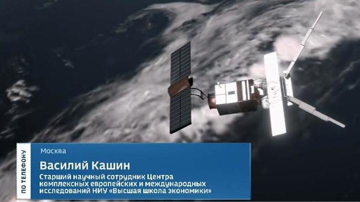 Василий Кашин: США хотят сделать ставку на космос в гонке вооружений