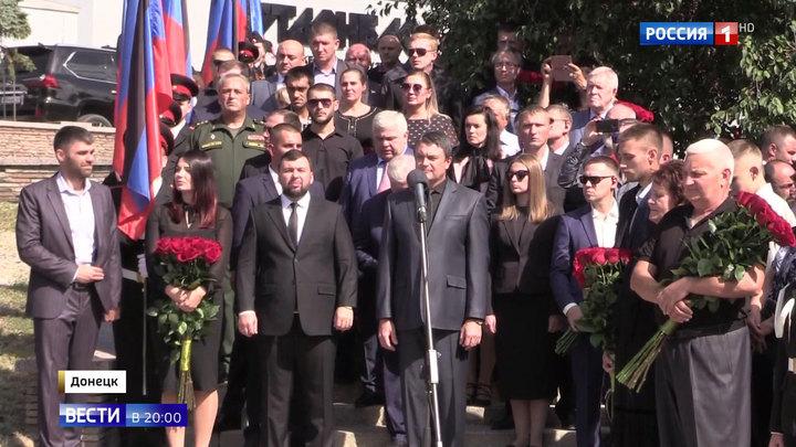 Годовщина убийства Захарченко: в Донецке почтили память первого главы ДНР