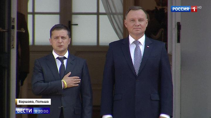 Поездка в Польшу вряд ли оправдает ожидания Зеленского