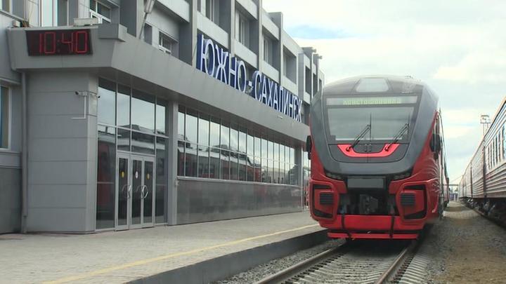 Сахалинская железная дорога начинает новую эпоху в своей истории