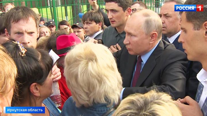 Вести-Москва. Эфир от 2 сентября 2019 года (17:00)