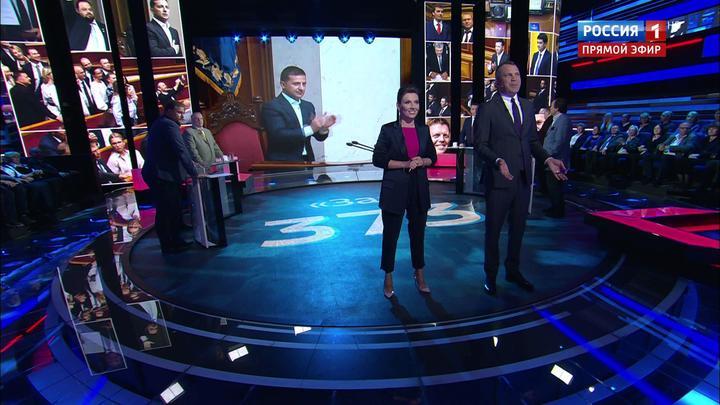60 минут. На Украине депутаты Рады сняли с себя неприкосновенность