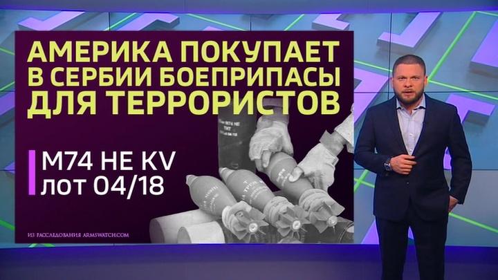 """Программа """"Факты"""" от 3 сентября 2019 года (20:30)"""
