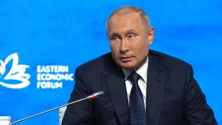 """Программа """"Факты"""" от 5 сентября 2019 года (18:00)"""