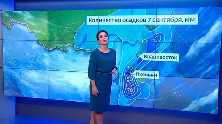 """Погода 24"": Приморье готовится к тайфуну ""Линлин"""