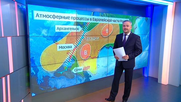 """""""Погода 24"""": штормовое предупреждение в Сочи"""