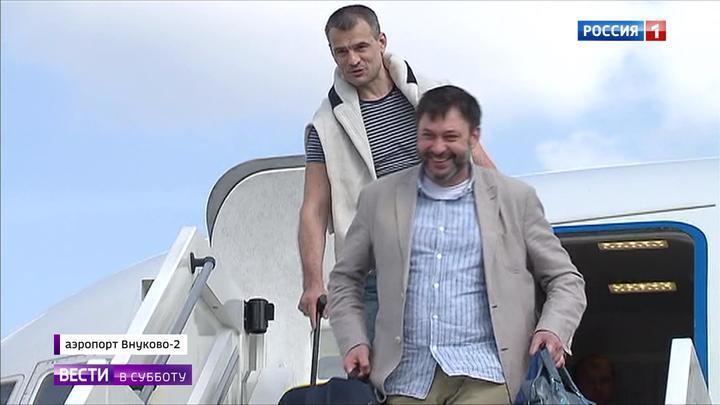 Обмен с Киевом: большинство прилетевших в Москву - украинцы