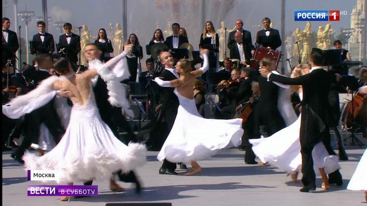 День Москвы: рок-н-ролл, хороводы, танцы до упаду