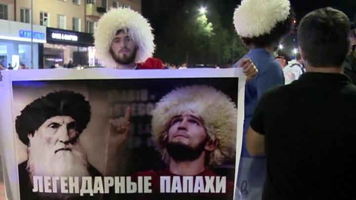 Незабываемая победа Хабиба: Дагестан ликовал всю ночь