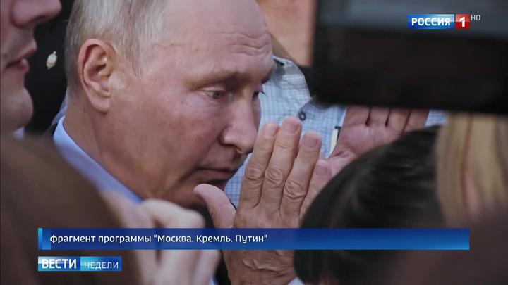 Встреча с жителями Тулуна: к Путину вышли тысячи человек