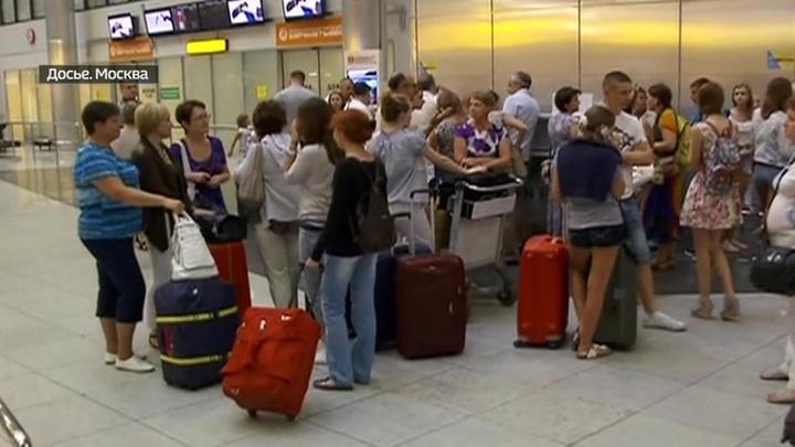 Из туристов - в детективы: как москвичи ловят обманувшего их турагента