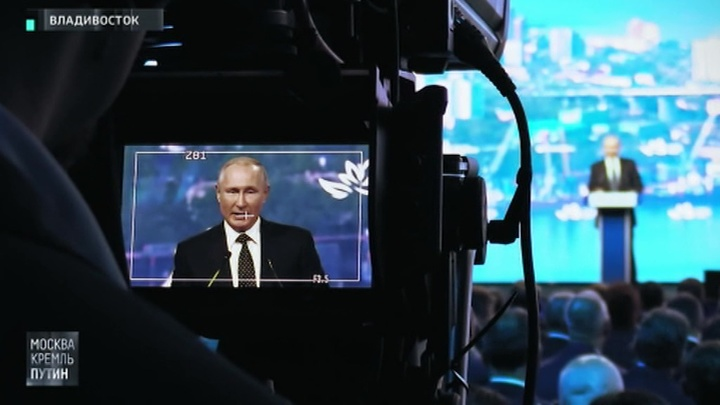 Москва. Кремль. Путин. Эфир от 9 сентября 2019 года
