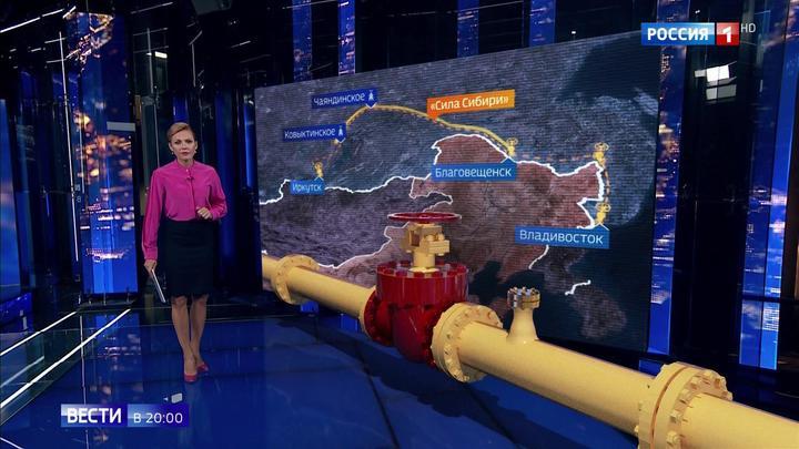 Пока в товарищах согласья нет: Москва, Киев и Брюссель назвали место и время переговоров по газу