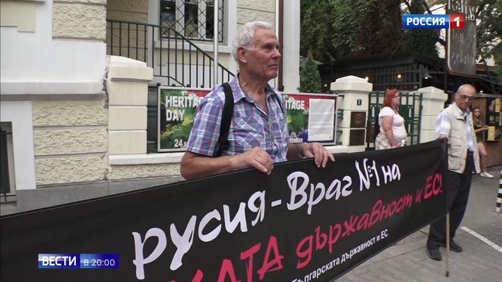 У МИД Болгарии и болгар разное отношение к России