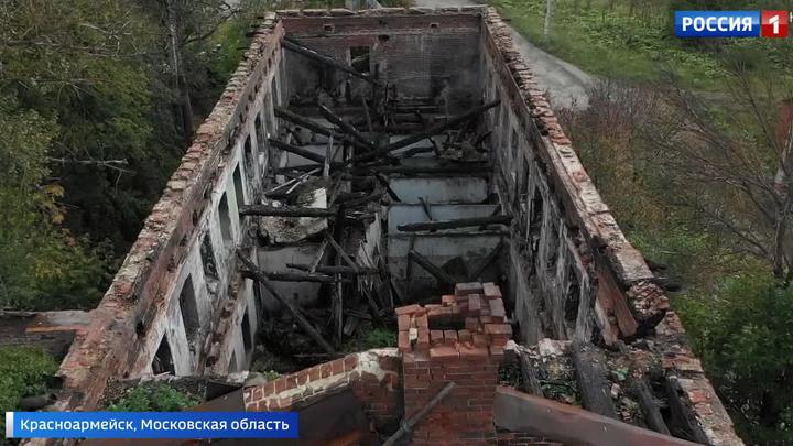 Сроки расселения сгоревшего дома в Красноармейске проверит Следственный комитет