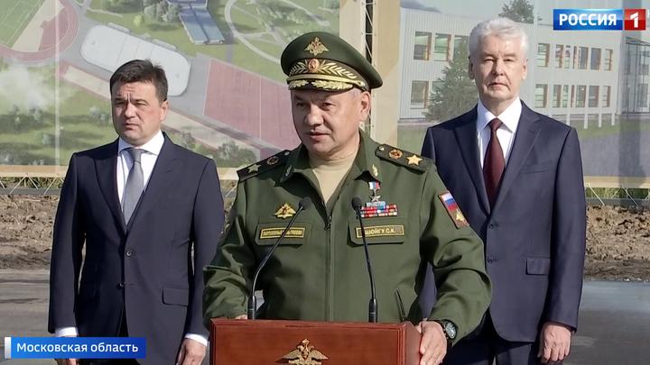 Вести-Москва. Эфир от 10 сентября 2019 года (14:25)