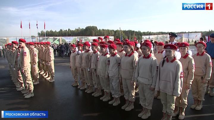"""В парке """"Патриот"""" дан старт строительству центра военно-патриотического воспитания для школьников"""
