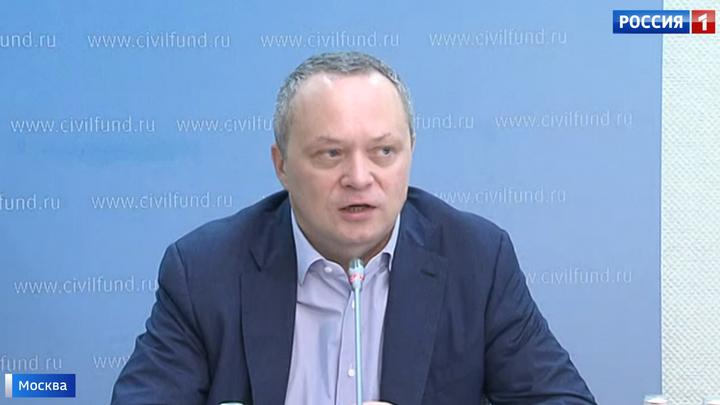В Фонде развития гражданского общества подвели итоги выборов 8 сентября