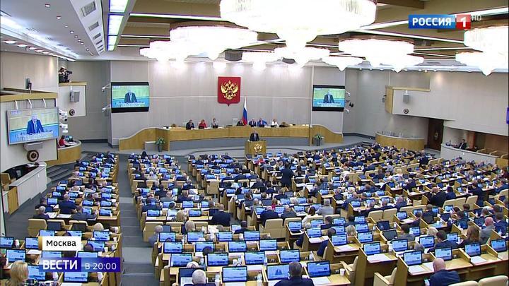 Задачи президента, споры о бюджете, новая комиссия: какие планы у осенней сессии Госдумы