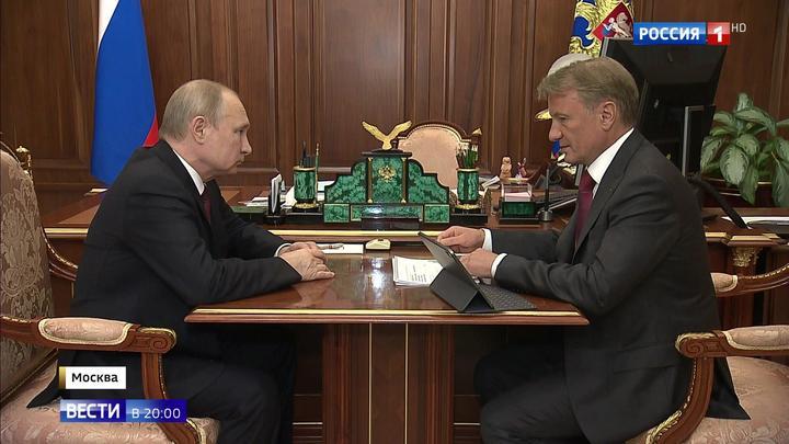 """""""Сбербанк"""" реструктуризировал более 500 кредитов пострадавшим от паводка в Иркутской области"""