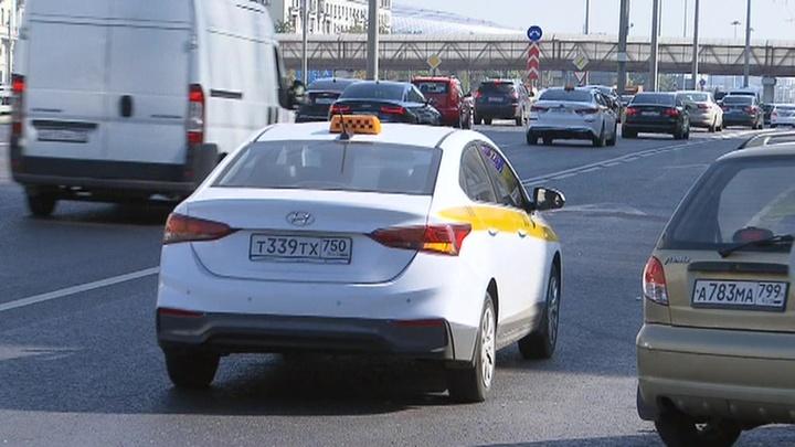Как остановить таксистов-гонщиков