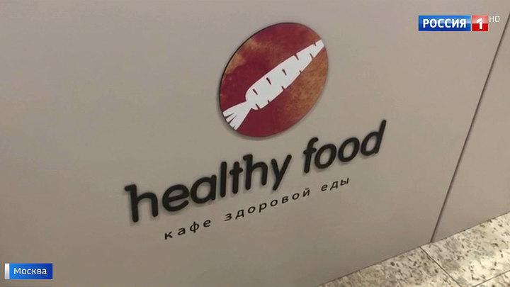 2 миллиона за сальмонеллу: закончено расследование в отношении Healthy Food