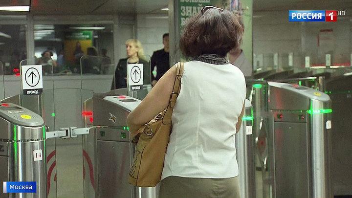 В метро произошел сбой системы бесконтактной оплаты