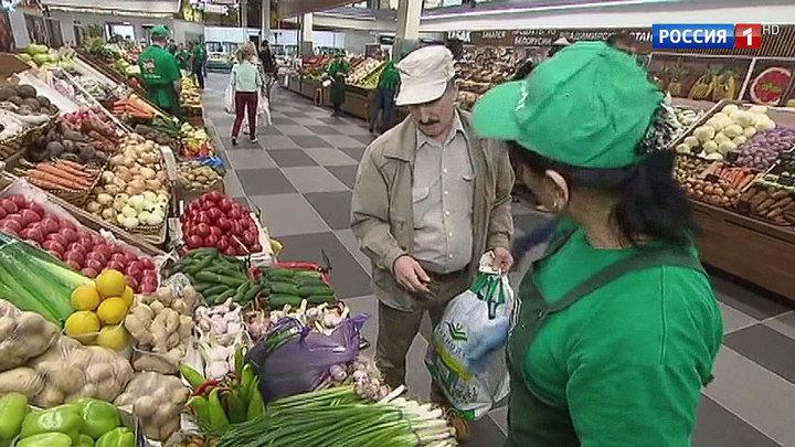 Роспотребнадзор нашел на столичных прилавках опасную для здоровья зелень