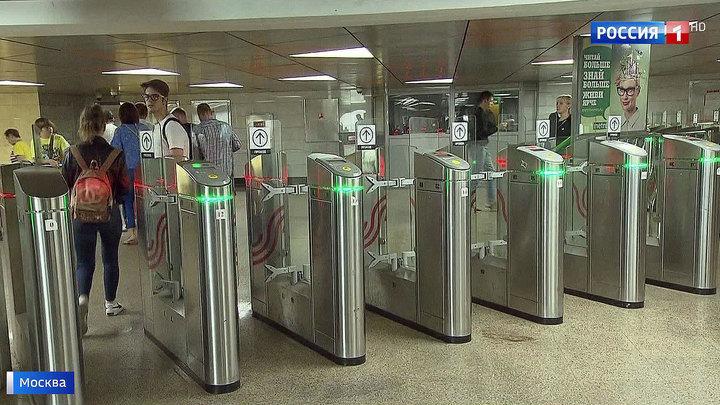 Сбой программы: в метро восстановили возможность оплаты проезда банковской картой