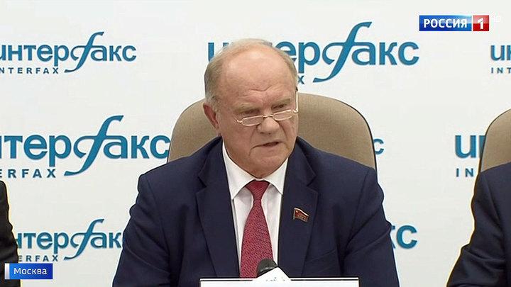 В КПРФ довольны результатами выборов в Мосгордуму