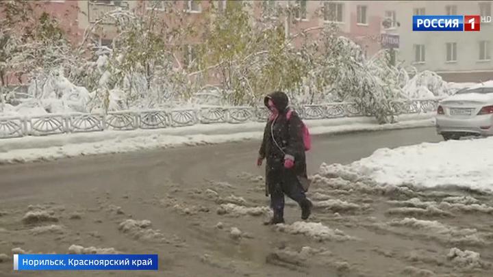 Первый снег: в Норильске объявлено штормовое предупреждение